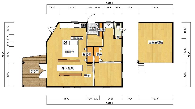 280坪の敷地に診療所、住居、ログハウス